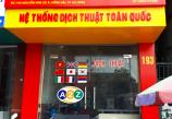 huyện Thanh Ba